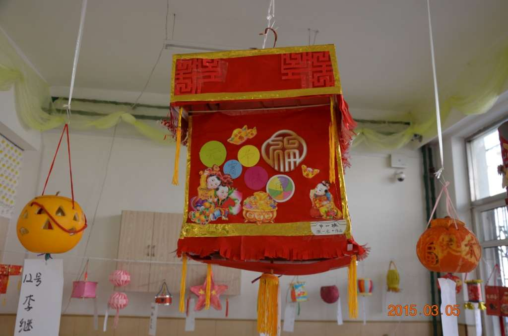 幼儿园手工制作灯笼 幼儿园灯笼制作方法 幼儿手工灯笼制作步骤